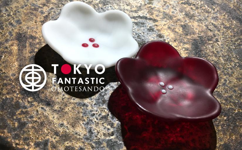 Glass & MOMO 紅白梅 小皿 たてしな陶房 黒金焼