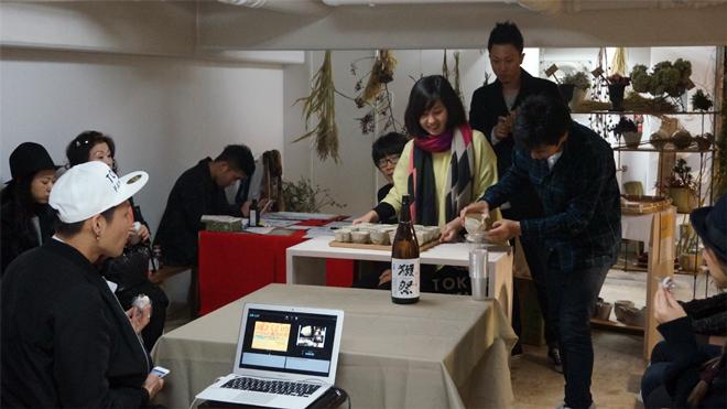 ソウルと東京の間 한일문화 교류회 獺祭
