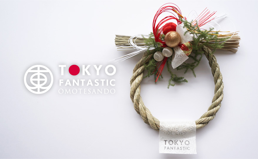 2015.12.13(日)Tida Flower しめ縄リース(お正月飾り) ワークショップ 受講生募集中!