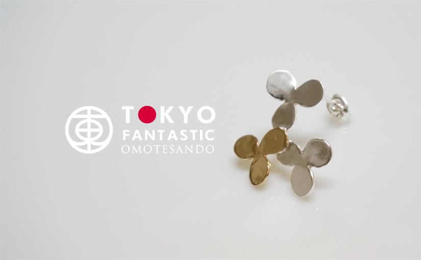 東京発、銀&真鍮ハンドクラフトアクセサリーブランド「R」入荷しました!