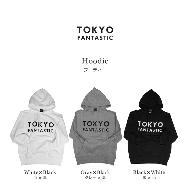 tokyo logo tokyoロゴスウェット tokyoロゴパーカー TOKYO FANTASTIC フーディー スウェット