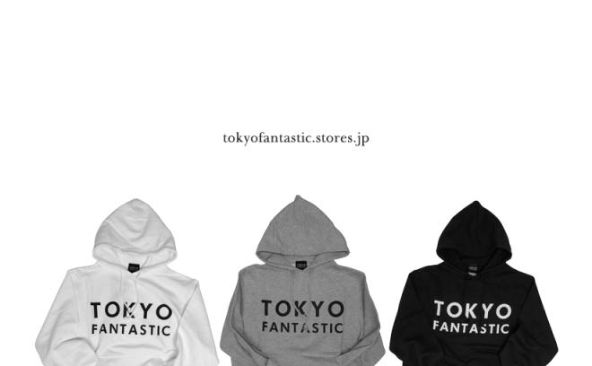 TOKYO FANTASTIC ブランドロゴ フーディー TOKYO FANTASTIC ブランドロゴ フーディー TOKYO FANTASTIC ブランドロゴ フーディー TOKYO FANTASTIC ブランドロゴ フーディー TOKYO FANTASTIC ブランドロゴ フーディー