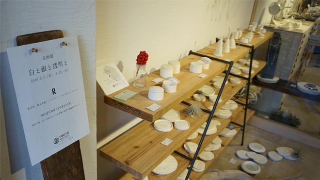 企画展「白と銀と透明と」