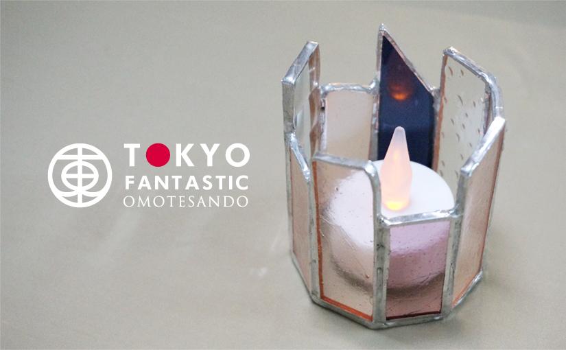 Glass & Art MOMO ステンドグラスワークショップ