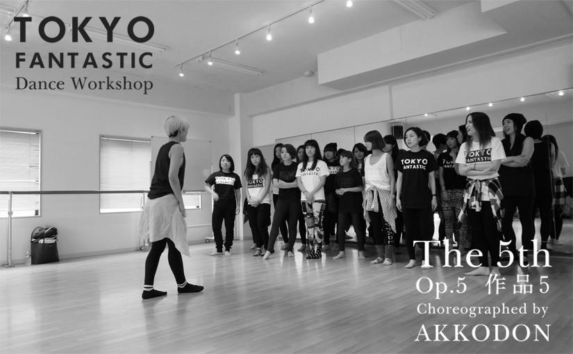 Studio HATCH 渋谷宇田川町スタジオ ダンスリハーサル
