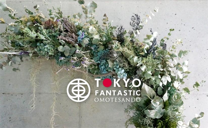 Tida Flower フラワーオブジェ「CRESCENT / 三日月」