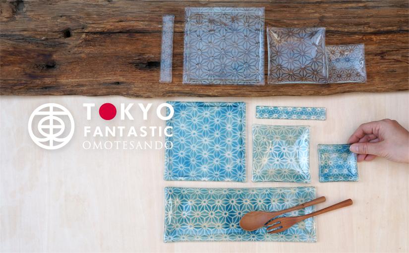 青錆、白雪。TOKYO FANTASTIC × Glass&Art MOMO 麻の葉ガラス作品 ウェブストアに登場です!