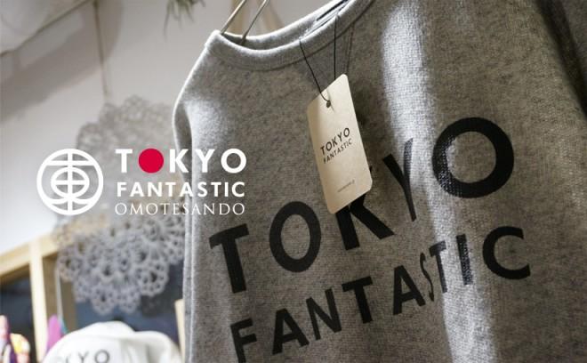TOKYO FANTASTIC ブランドロゴ フレンチテリー クルーネック スウェット