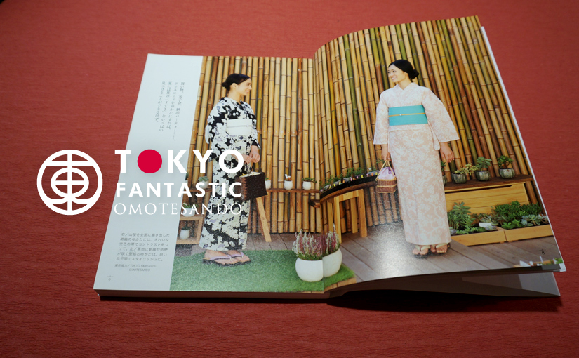 すてきな着物のモデルさんによる一枚が、TOKYO FANTASTIC OMOTESANDOの竹垣にて、撮影されました!