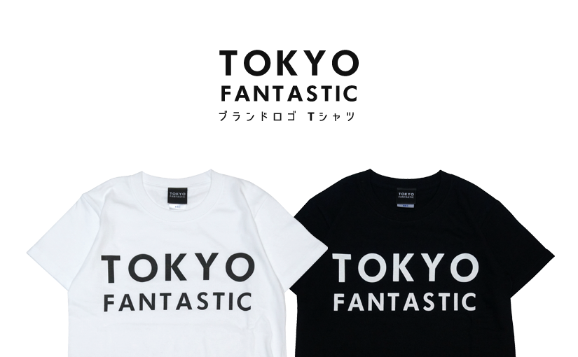 TOKYO FANTASTIC ブランドロゴ Tシャツ 新登場!