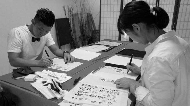 書道家 青崚の筆ペン教室