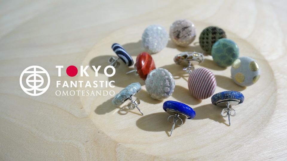 6/26(日)o-konik レザーアクセサリーワークショップ開催!