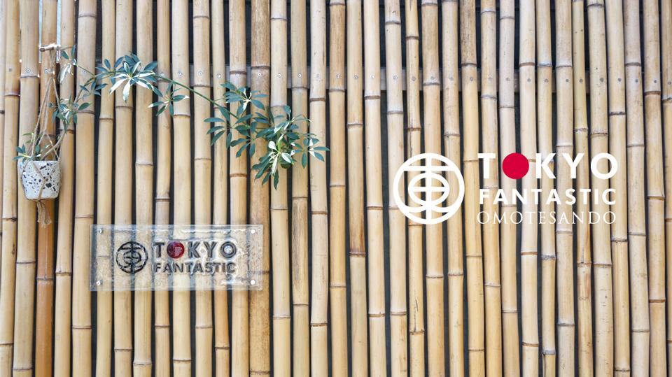 本日、TOKYO FANTASTIC OMOTESANDOは祝1周年!ご愛顧ありがとうございます!