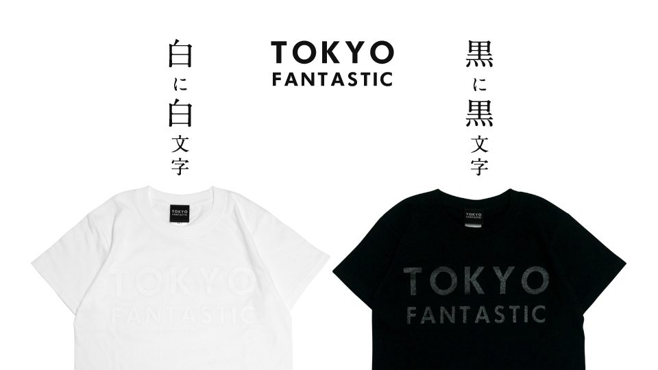TOKYO FANTASTIC ブランドロゴTシャツ