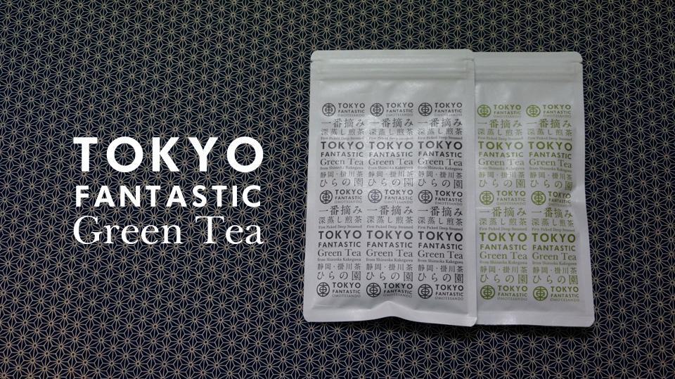 TOKYO FANTASTIC Green Tea 緑茶 静岡茶 掛川茶 パッケージ