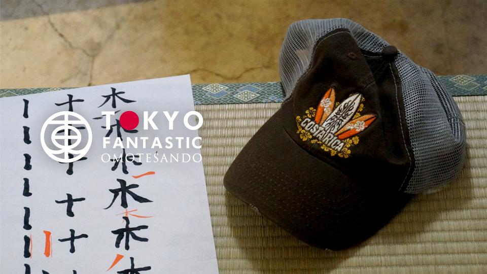 書道家 青崚の筆ペン教室 7/16(土) 受講生募集中!