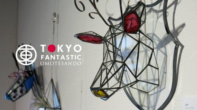Glass & Art MOMO 個展「夏の夜の夢」開催中!