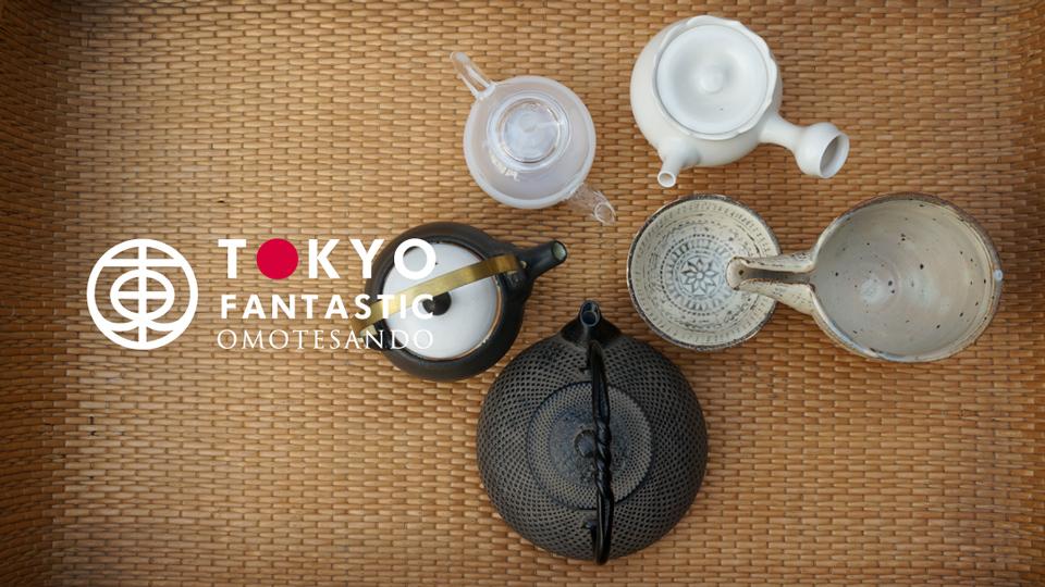 お茶と茶器と鉄瓶市
