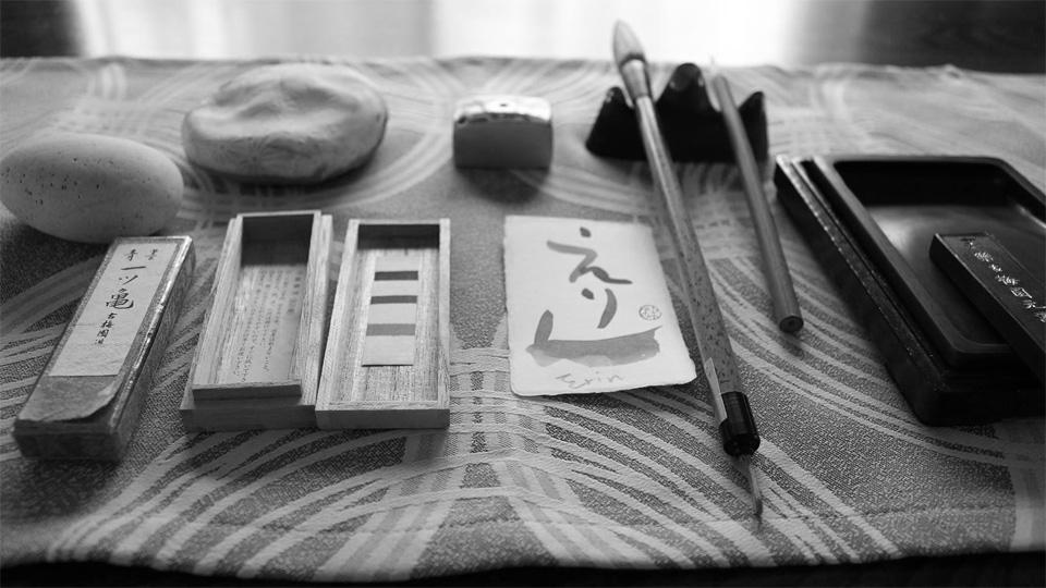 Ai's Shodo Japanese Calligraphy Class