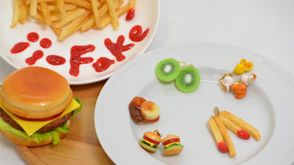 ii-Fake by FAKE FOOD HATANAKA