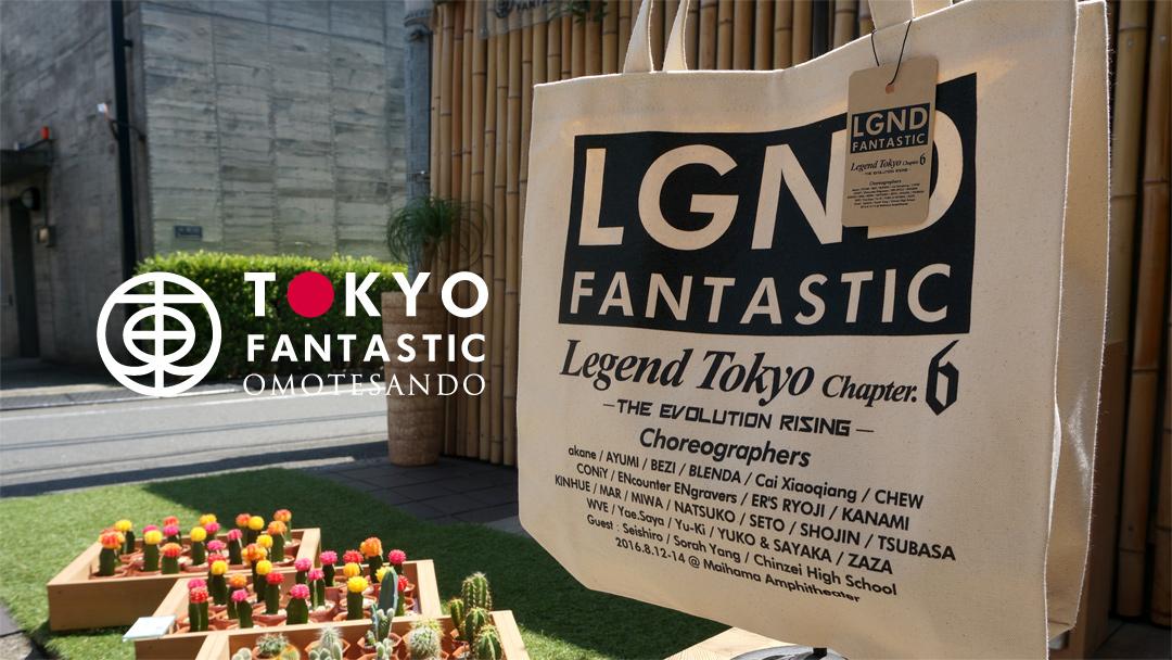 Legend Tokyo 出展コレオグラファーの名前を記した記念モデル 「LGND FANTASTIC」トートバッグ発売!