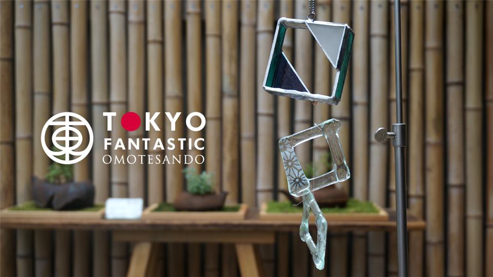 Glass & Art MOMO ステンドグラス 風鈴ワークショップ 8/28(日)  受講生募集中!