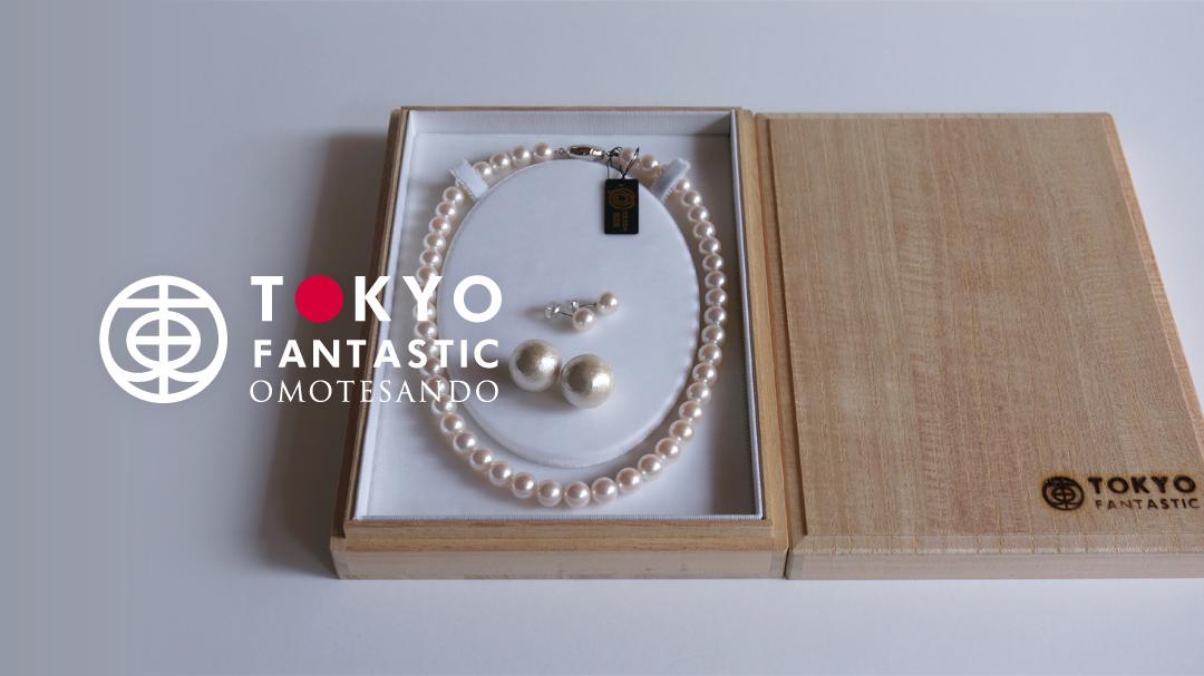 三重ブランド認定、アコヤ真珠のパールアクセサリーを販売開始しました!
