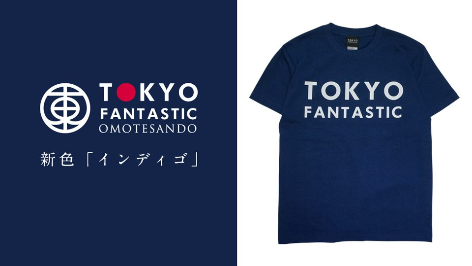 TOKYO FANTASTIC ブランドロゴTシャツ「インディゴ」