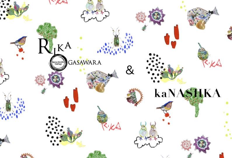kaNASHKA×Rika OGASAWARA