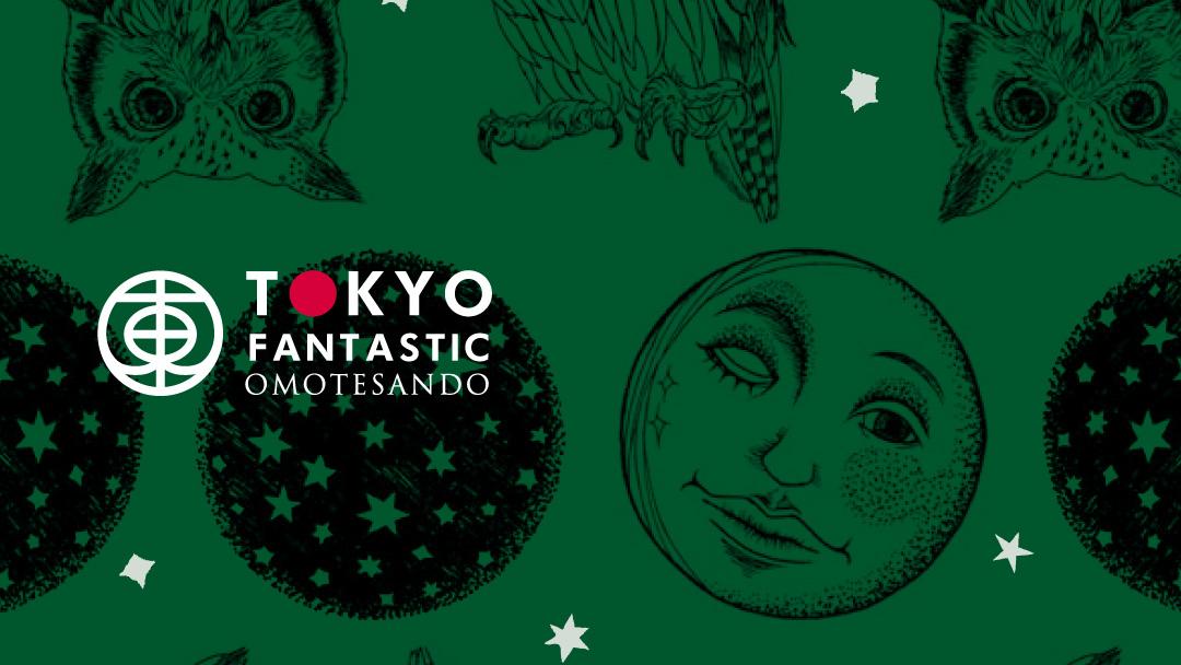 occhio di gatto Exhibition 個展「星くず散歩」開催!
