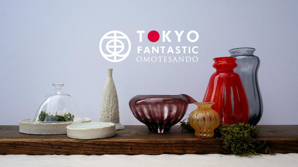 ヒロイグラススタジオ&megumi tsukazaki 「透きとおる」企画展開催中!