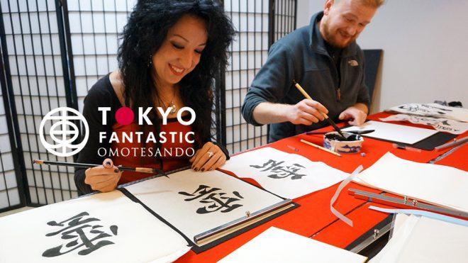 11/27(日)、切り紙作家 矢口加奈子による「切り紙で創る」ワークショップ開催!
