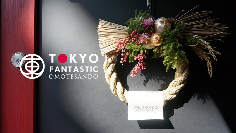 しめ縄リース 2016 Designed by Tida Flower ウェブストア限定モデル、販売開始しました!