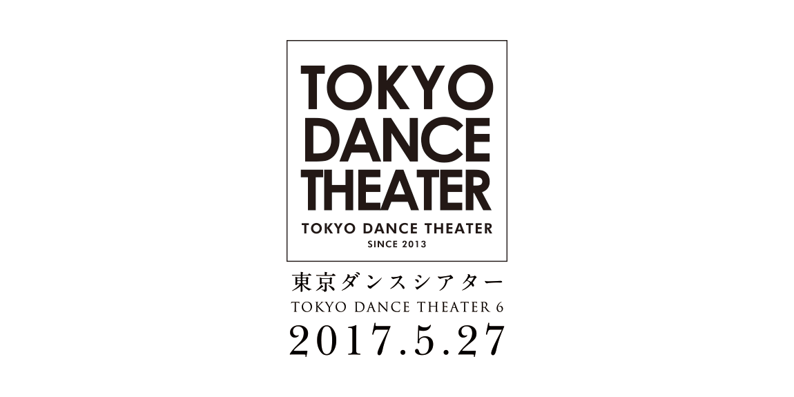TOKYO DANCE THEATER 6