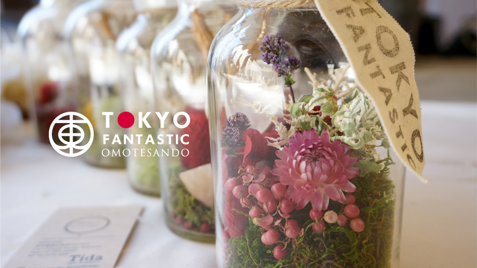 Tida Flowerのフラワーボトル | Flower Bottles