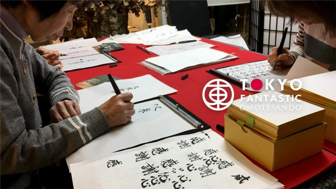 Report – Japanese Calligraphy Shodo Artist Ai's Class on January 14th,2017.