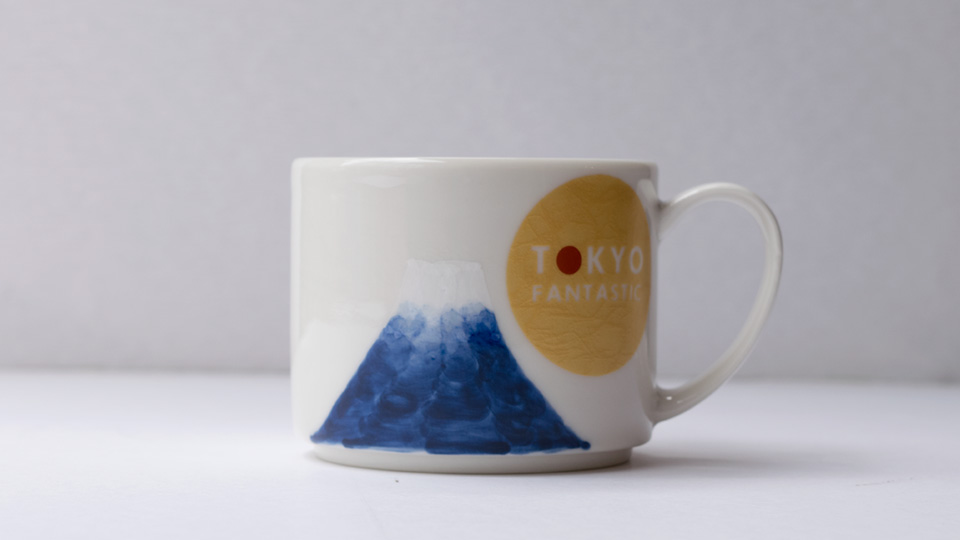 波佐見焼マグカップ 富士山  TOKYO FANTASTIC