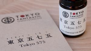 Tokyo 575