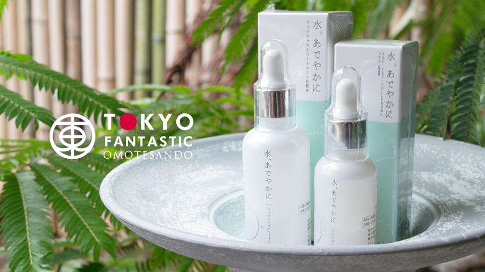 OND'KISSE°「水、あでやかに」化粧水&美容液、初登場!