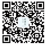 时研库·东京 WeChat 微信公众号 Ondkisse-Tokyo