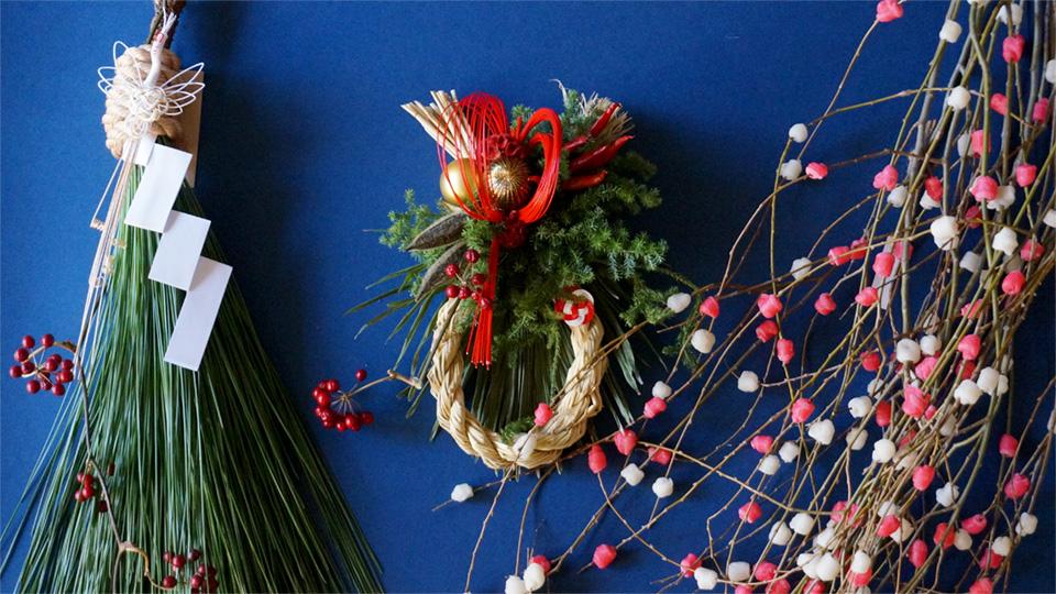 しめ縄リース お正月飾り 新年装花