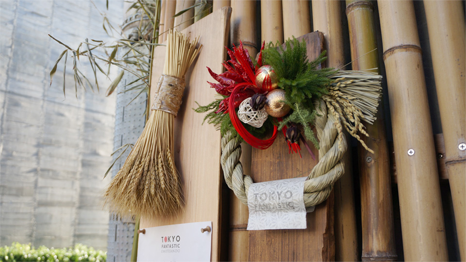Tida Flowerのしめ縄リース 2015