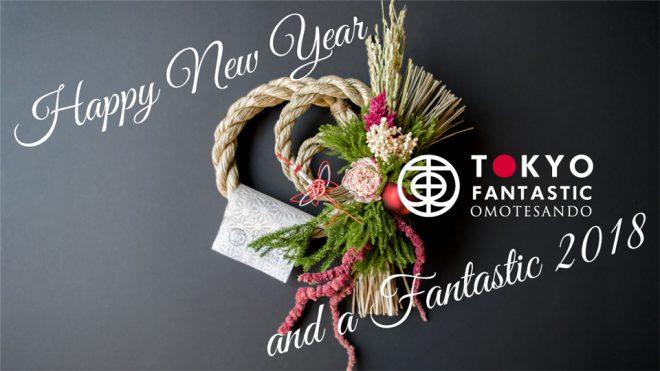 Happy New Year 2018 TOKYO FANTASTIC