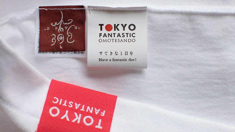 JAPAN T-shirt by TOKYO FANTASTIC  ブランドタグ・品質表示タグ