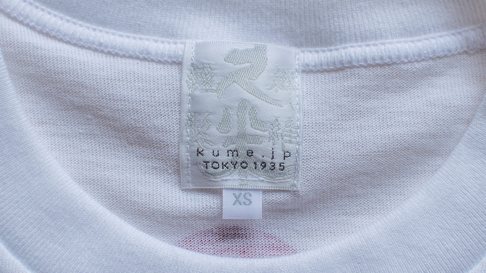JAPAN T-shirt by TOKYO FANTASTIC 久米繊維謹製ブランドタグ