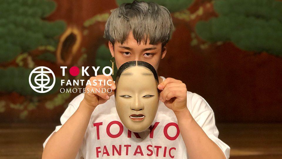show-yA dancing & wearing TOKYO FANTASTIC JAPAN T-shirt