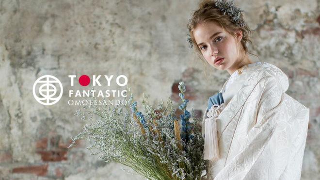 KIMONO & Dried Flowers