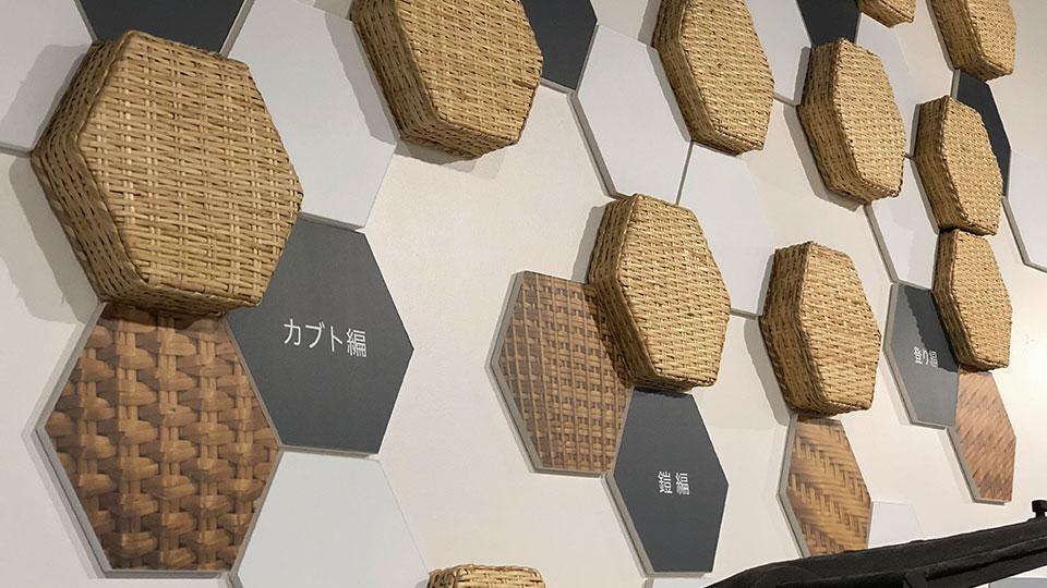 JTCW2018 柳行李 編み方の種類 玄武洞ミュージアム