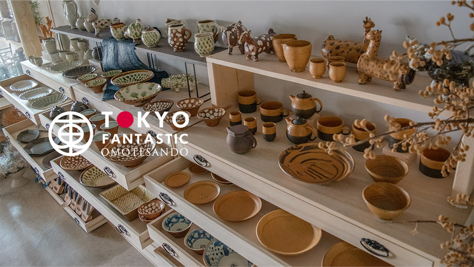 財満晋平 陶展2019、開催中!