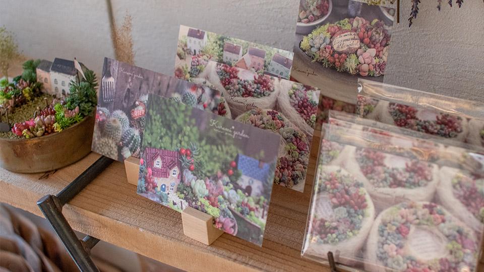 くるみガーデンのポストカード